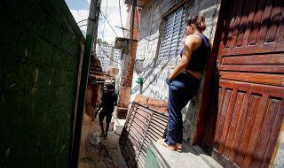 Притеснения в Бразилия! Бюджет 2022 вещае несигурност