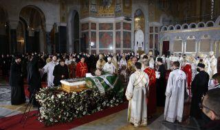 Сърбия се сбогува с патриарх Ириней по