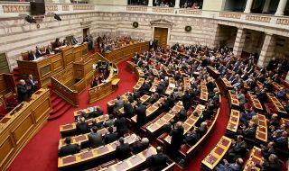 Нов проблем на Балканите! Гръцкият парламент одобри разширяване на териториалните води на страната
