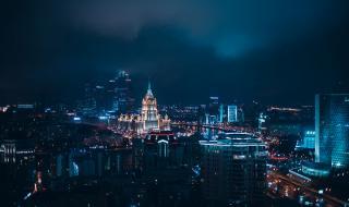 Русия одобри план за развитие на водородната енергетика
