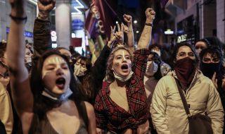 Протест на жени в Турция