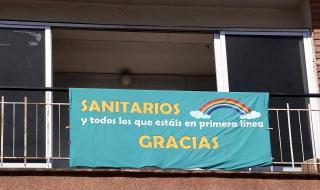 Броят на жертвите на COVID-19 в Испания се стабилизира