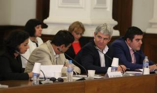 Националният съвет за тристранно сътрудничество с извънредно заседание на 29 юни