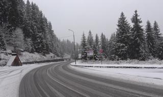 До 30 сантиметра сняг в Смолянско