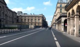 Вижте пустите улици на Ню Йорк и Париж (ВИДЕО)