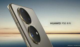 Новият флагман на Huawei ще дебютира с огромен сензор на една от камерите