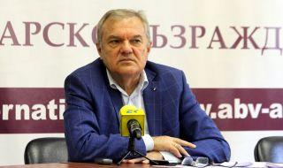"""Румен Петков: """"Булгартрансгаз"""" може да бъде изправен пред фалит - 1"""