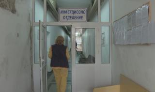 1 пациент със съмнения за коронавирус остава в болница в Хасково
