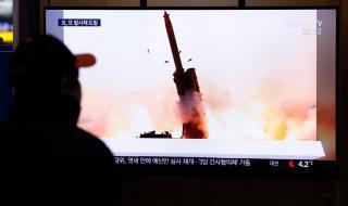 Ядрените опити на Северна Корея причиниха земетресение