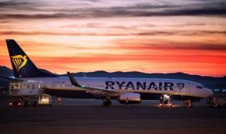 Нов евтин полет до екзотично място