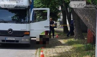 "Шофьор издъхна в двора на фабрика ""Чайка"" в Пловдив"