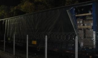 НФСБ иска изолатори по границата с Турция