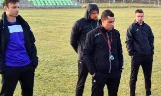 Димитър Бербатов започна с Етър!
