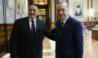 Тайни депеши: Как Бойко Борисов помогна на режима на Ердоган