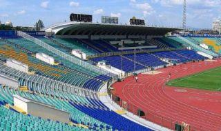 Страхотна новина за феновете на българския футбол