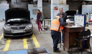 Вносителите на нови автомобили у нас искат преглед за всяка кола