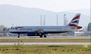 Голяма авиокомпания възобнови полетите си до София - 1