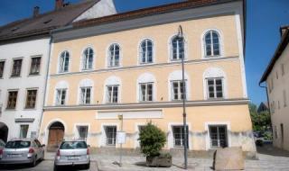 Решиха в какво превръщат родния дом на Хитлер