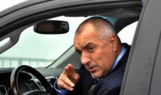 Борисов за КЕВР: През седмица ми правят проблем