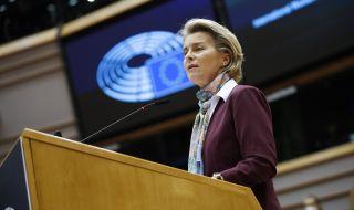 Осигурете равно заплащане на жените в Европа