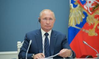 Има нещо гнило с руския референдум