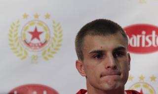 Бивш капитан на ЦСКА подписа с полски клуб