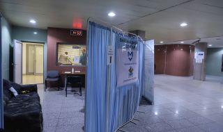 Втори пункт за ваксини срещу COVID откриват в метрото  - 1