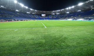 Много лоша новина за футболните фенове в Италия