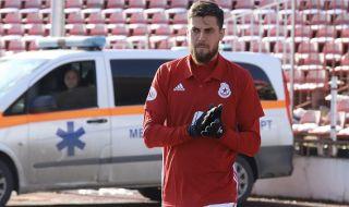 Изгонен от ЦСКА бързо си намери нов отбор