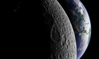 Откриха сгради и машини на тъмната страна на Луната (СНИМКИ)