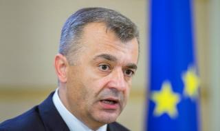 Молдова настоява за руски кредит