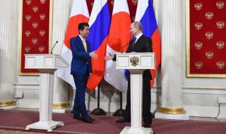 Русия иска мирен договор с Япония