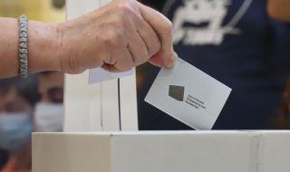 ЦИК с решителни първи стъпки към дистанционното гласуване - 1