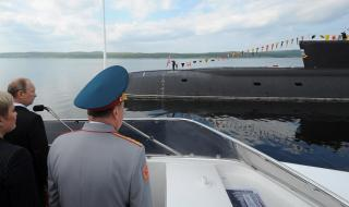 Карантина за руски град, произвеждащ ядрени подводници