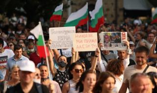 Четвърта вечер протести в София (ВИДЕО)