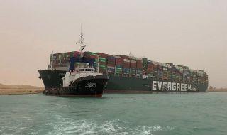 Корабът, задръстил Суецкия канал, е запориран заради неплатени 900 млн. долара