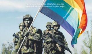 Снимка на войници с ЛГБТ знамето предизвика огромен скандал