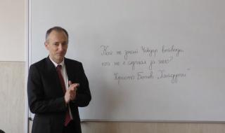 Министърът наказва началника на образователния инспекторат в Перник