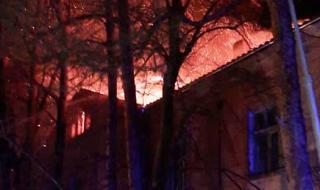 Пожар унищожи покрива на старата митрополия във Велико Търново