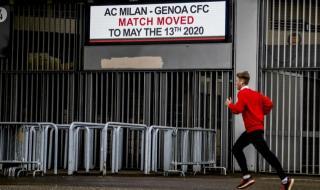 Отново спират мачовете в Италия?