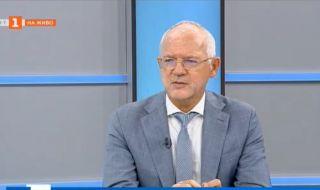 АИКБ против увеличаването на минималната пенсия - 1
