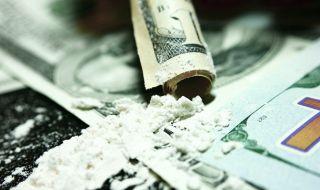 Планина от кокаин в сърцето на Европа