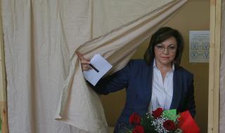 Нинова в писмо до европейските посланици: Изборите бяха фалшифицирани