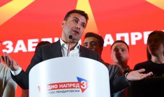 Северна Македония присвояваше чужда история