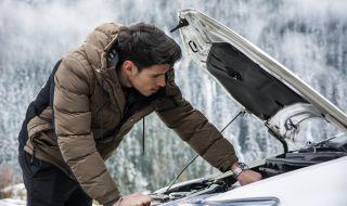 Как да подготвите автомобила си за зимата?
