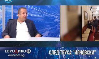 Илчовски: Опитаха да ме убият в Стара Загора