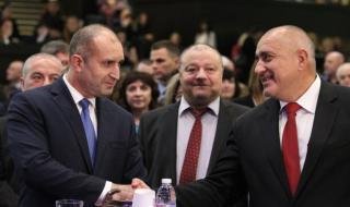 Радев и Борисов разтопиха ледовете (ВИДЕО)