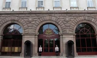 Почина секретарят на президента по икономика и инвестиции Юлияна Димитрова
