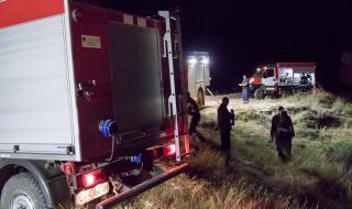 Мъж  и жена загинаха в пожар на Никулден