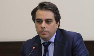 Асен Василев: Проверява се майката на Пеевски